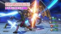 【ドラクエ11】ゾーン・連携!最新PVの戦闘画面をスロー紹介(PS4・3DS)ドラゴンクエストXI