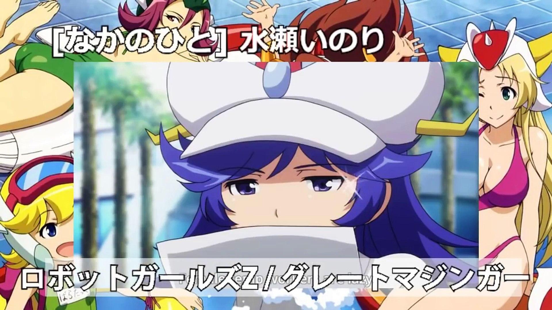 なかのひと 01 水瀬いのり アニキャラ集 Video Dailymotion