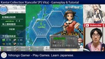 How To Play Kantai Collection Kancolle [Vita] GAMEPLAY #1 - Tutorial