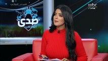 جمال صالح : المنتخب الليبي لديه مواهب عديدة وسيكون له شأن في المستقبل