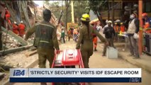 STRICTLY SECURITY |  'Strictly security' visits IDF escape room | Saturday, November 11th 2017