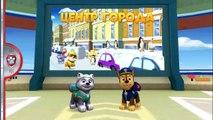 Щенячий Патруль Paw Patrol - На помощь Друзьям! Игровой мультик для детей.