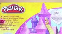 Play Doh Disney Princess Prettiest Castle Aurora Belle Cinderella Dresses Design Playdough