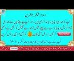 Funny Amaizing Latifay 2017 l Amaizing Funny Jokes In Urdu 2017 l New Lateefay 2017 (4)