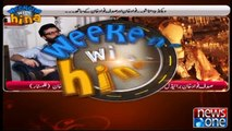 Weekend with Hina | Exclusive Interview | Fawad Khan & His Wife Sadaf Khan | Celebrity Guest |12-November-2017