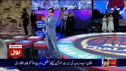 Game Show Aisay Chalay Ga - 9pm to 10pm - 12th November 2017