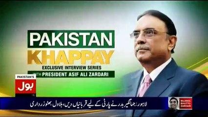 Pakistan Khappay With President Asif Ali Zardari - 12th November 2017