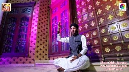 ►AMINA MAI DA (NAAT SHARIF) || MUHAMMAD BABAR SULTAN QADRI || Khaliq Chishti Persents