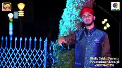 ►SOHNY AAQ DA JASHAN (NAAT SHARIF) || MUHAMMAD BABAR SULTAN QADRI || Khaliq Chishti Persentsm