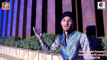 ►JANANWAN SHEHAR MADEENY(NAAT SHARIF) || MUHAMMAD BABAR SULTAN QADRI || Khaliq Chishti Persents