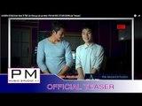 KAREN SONG  ကီးကီး (Kee Kee), အဲခါန္ ( A Ae Khong)   PM MUSIC STUDIO[Official Teaser]