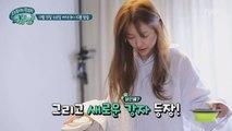 윤은혜&이수경&서유리의 3인3색 반려동물 교육법!