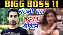 Bigg Boss 11:  Dennis Nagpal is shocked with Bandgi Kalra's allegations | FilmiBeat