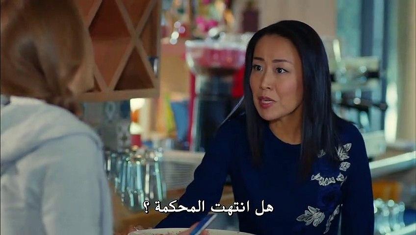 مسلسل البدر الحلقة 19 القسم 1 مترجم للعربية - زوروا رابط موقعنا بأسفل الفيديو