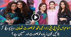 Asma Abbas And her Daughter Zara Noor Abbas With Shaista Lodhi