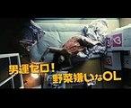 Nigakute amai, Trailer, Haruna Kawaguchi & Kento Hayashi, Romantic Comedy
