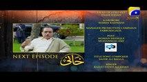 Khaani - Episode 3 Teaser Promo | Har Pal Geo