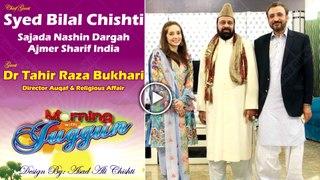 Syed Bilal Hussain Chishty & Dr Tahir Raza Bukhari At Morning With Juggan Kazim - PTV
