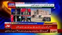 """Firdous Ashiq Awan named Hudabiya Case as """"Motorway of Corruption"""""""