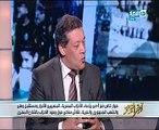 رئيس حزب الحرية: مستعد أبقى رقم 100 فى حزب كبير وحقيقى يقدم شيئا للمصريين