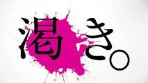 映画『渇き。』キャラクター紹介映像 浅井(妻夫木聡)