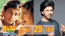 Shahrukh Khan's First Solo hit Raju Ban Gaya Gentleman celebrates its Silver Jubilee | FilmiBeat