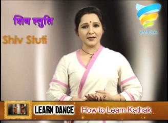 Learn Kathak Shiv Stuti By Famous Dancer Nutan Patwardhan