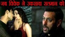 Salman Khan PROVOKED by Vivek Oberoi by, when Vivek said, Aishwarya Rai in my Arms | FilmiBeat