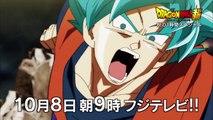 NEW GOKU vs JIREN - Dragon Ball Super Episode 109 & 110 Special Preview HD