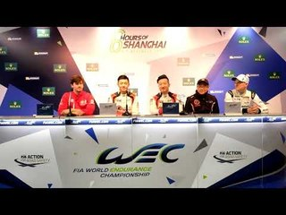 2017 WEC 6 Hours of Shanghai - Shanghai PreEvent Press Conference
