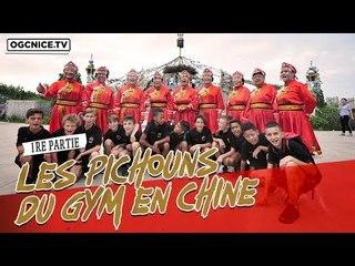 Les pichouns de l'OGC Nice en Chine (1re partie)