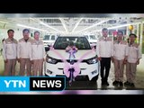 [기업] 쌍용차, 티볼리 브랜드 10만 대 생산 돌파 / YTN (Yes! Top News)