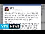 임은정 검사 자살 말리지 못한 동료들 역시 죄인   YTN (Yes! Top News)
