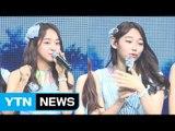 """[★영상] 구구단 세정·미나 """"아이오아이 활동 차질없도록 할 것"""" / YTN (Yes! Top News)"""