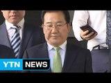 박준영 의원 항소심도 징역 2년 6개월 / YTN