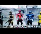 Tokumei Sentai Go-Busters VS Dobutsu Sentai Go-Busters Teaser