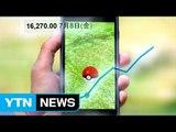 日 닌텐도, '포켓몬 고'로 화려한 부활...주가 고공 행진 / YTN (Yes! Top News)