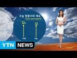[날씨] 오늘도 찜통 더위...서울·경기 남동부 폭염주의보 / YTN (Yes! Top News)