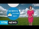 [날씨] 밤사이 곳곳 열대야, 낮에도 찜통더위 / YTN (Yes! Top News)