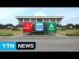 與 막오른 전대 첫 합동연설회...野, 전국 유세전 / YTN (Yes! Top News)