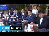 """방중 더민주 의원 '신중 행보'...中 """"북·중 혈맹관계 복귀"""" 경고 / YTN (Yes! Top News)"""