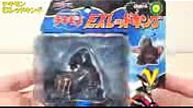 Siêu Nhân Khủng Long Sấm Sét (Power Rangers) (8)