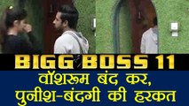 Bigg Boss 11: Bandgi Kalra - Puneesh Sharma LOCKED themselves in the WASHROOM | FilmiBeat