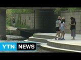[날씨] 오늘도 푹푹 찐다, 서울 36℃...일요일까지 폭염 / YTN (Yes! Top News)