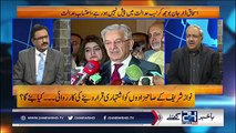 Why Nawaz Sharif choose Shahid Khaqan Abbasi as PM  Ch Ghulam Hussain tell the reality