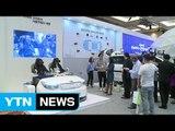 '미래 공간 체험' 스마트 국토 엑스포 폐막 / YTN (Yes! Top News)