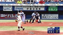 西東京大会決勝