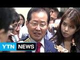 홍준표 경남지사, 징역 1년 6개월 실형 선고 / YTN (Yes! Top News)