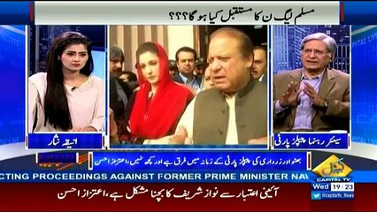 Capital Live with Aniqa - 15th November 2017