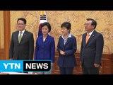 박근혜 대통령-여야 3당 대표, 청와대 회동...북핵 등 현안 협의 / YTN (Yes! Top News)